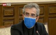 اعتراض باقری به مداخله سفارتخانههای اروپایی در امور ایران