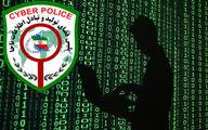هشدار پلیس فتا درباره شیوه جدید کلاهبرداران