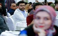 نگاه فرزاد حسنی به همسر سابقش سوژه شد +عکس