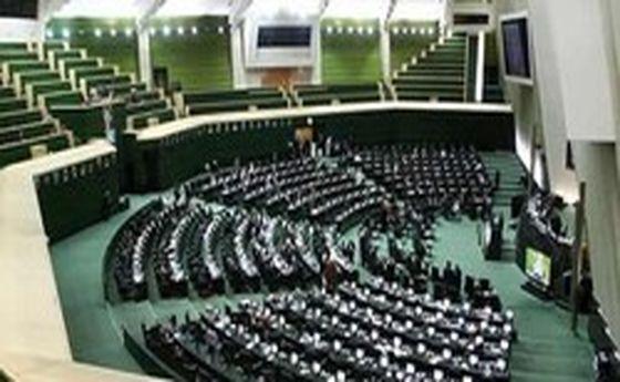 مجلس با مستثنی کردن یارانه بگیرها مخالفت کرد