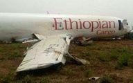 ۱۸ کشته براثر سقوط هواپیمای نظامی در اتیوپی