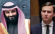 سفر داماد ترامپ به عربستان و قطر