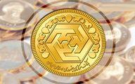 سکه ۱۵۰ هزار تومان ارزان شد