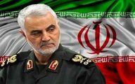 طرح اقدام متقابل ایران در برابر ترور شهید سلیمانی +متن