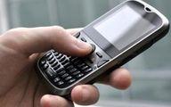 تلفنهای همراه مقامات پاکستانی هک شد
