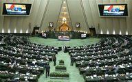تغییر زمان برگزاری جلسات علنی مجلس در هفته آینده