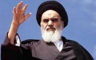 امام خمینی: اگر اختلاس و ریخت و پاش نبود بودجه کم نمیآمد