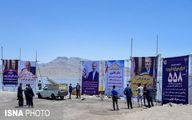 بنرهای استقبال از نوبخت در کنار دریاچه ارومیه خبرساز شد! +عکس