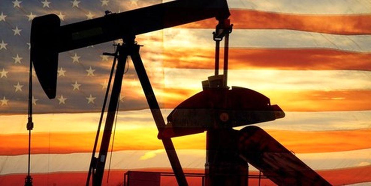 کاهش تولید نفت آمریکا رکورد زد