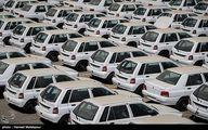 کدام خودروها از عرضه در بورس مستثنی هستند؟