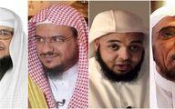 موج بازداشت گسترده روحانیون و روشنفکران در عربستان
