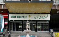 اعلام انصراف هابیل درویش از نامزدی تصدی شهرداری تهران