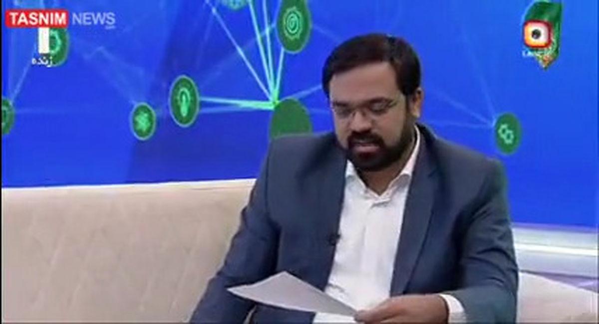 شهید فخریزاده چقدر حقوق  میگرفت؟