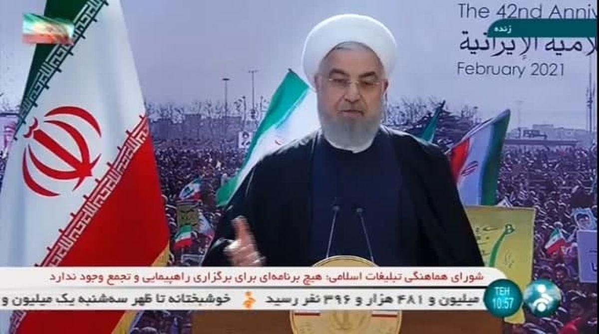 روحانی: من به مذاکره افتخار میکنم