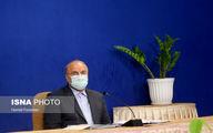 تصاویر: جلسه شورای اقتصادی سران سه قوه