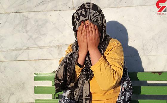 انتقام گیری عجیب عروس تهرانی از خانواده شوهر +عکس