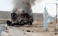 جایزه واشنگتن برای اطلاعات درباره حمله به آمریکاییها در عراق