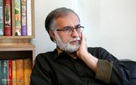 ارزیابی عطریانفر از هشتسالِ دولت روحانی