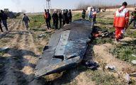 گزارش غیرمحرمانه کانادا از پرونده حادثه هواپیمای اوکراینی