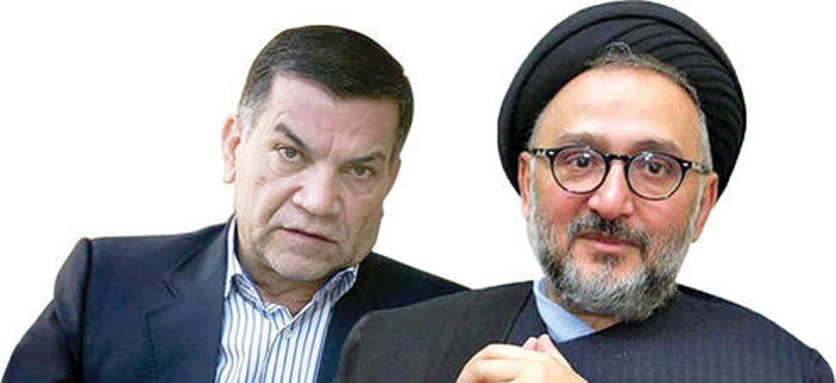 توپخانه اصلاحات علیه واعظی