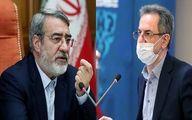 استانداری تهران: ادارات تعطیل است/ وزیر کشور: همه ادارات بازند