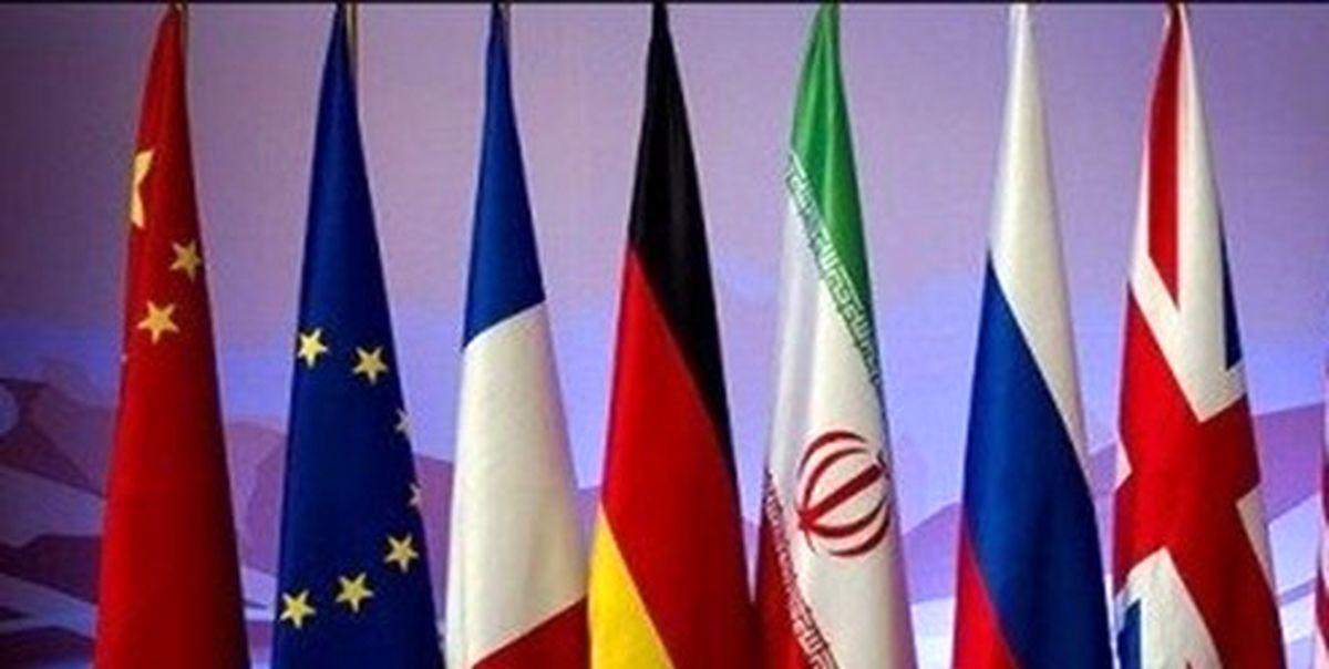 کمیسیون مشترک برجام اول سپتامبر برگزار میشود