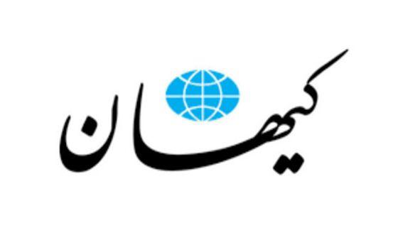 طعنه کیهان به عکس یادگاری روحانی!