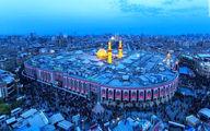آخرین خبر از برگزاری مراسم اربعین ۹۹