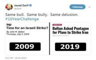 ظریف هم در چالش «ده سال قبل» شرکت کرد +عکس