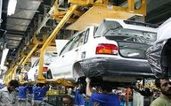 خودروسازان روی هر خودرو ۳۰ میلیون تومان ضرر میکنند!