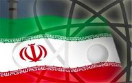 اتحادیه اروپا در آستانه اعمال تحریمهای ضد ایرانی