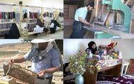 سهم روستائیان از نرخ بیکاری چقدر است؟