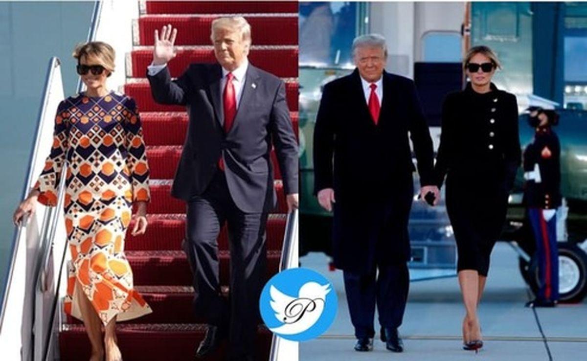 لباس گرانقیمت خداحافظی ملانیا ترامپ جنجالی شد +عکس