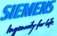 زیمنس فعالیتش را در ایران کاهش میدهد