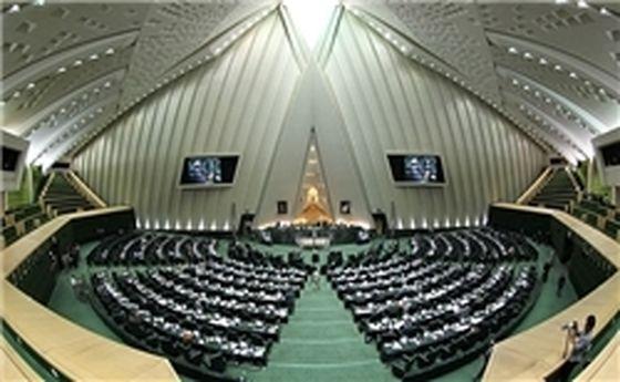 ۲۲ نفر کاندیداهای دبیری هیأت رئیسه مجلس دهم شدند