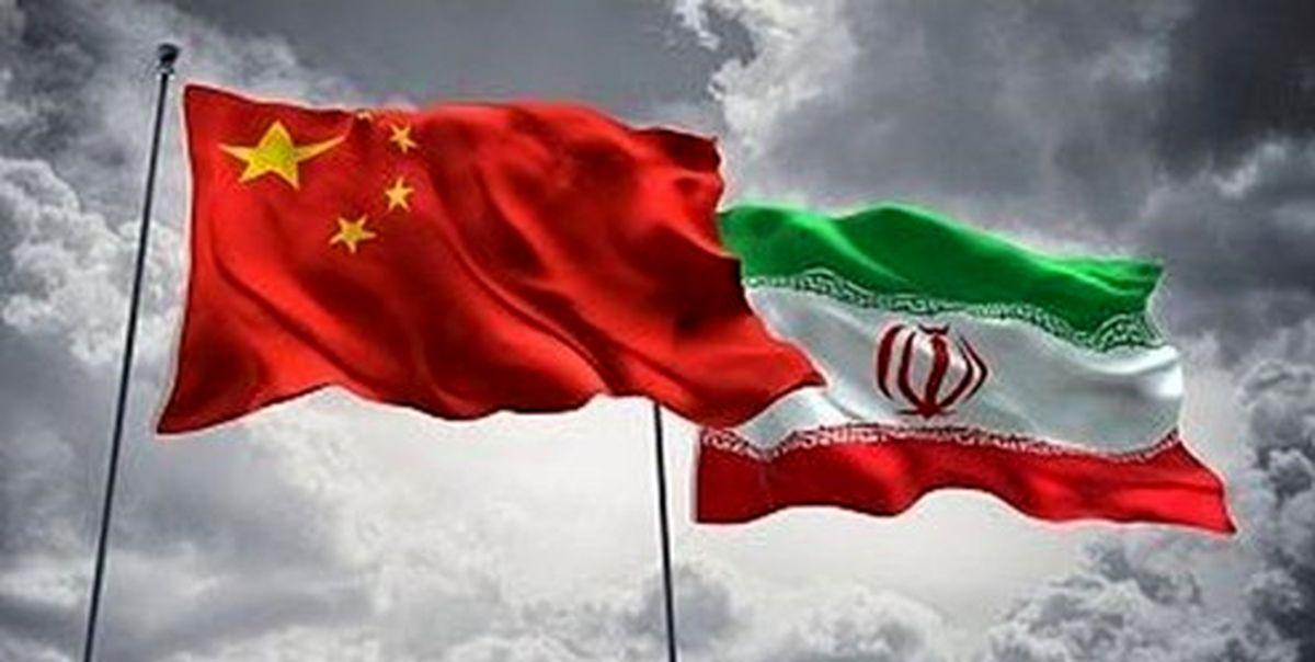 موضع چین درباره مذاکره مجدد بر سر برجام