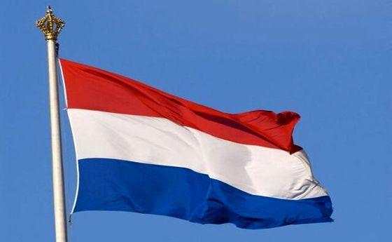 صدور ویزای سفارت هلند در تهران متوقف شد
