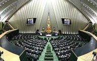 فیلم: اعتراض نماینده بروجرد بی تفاوتی های علی لاریجانی