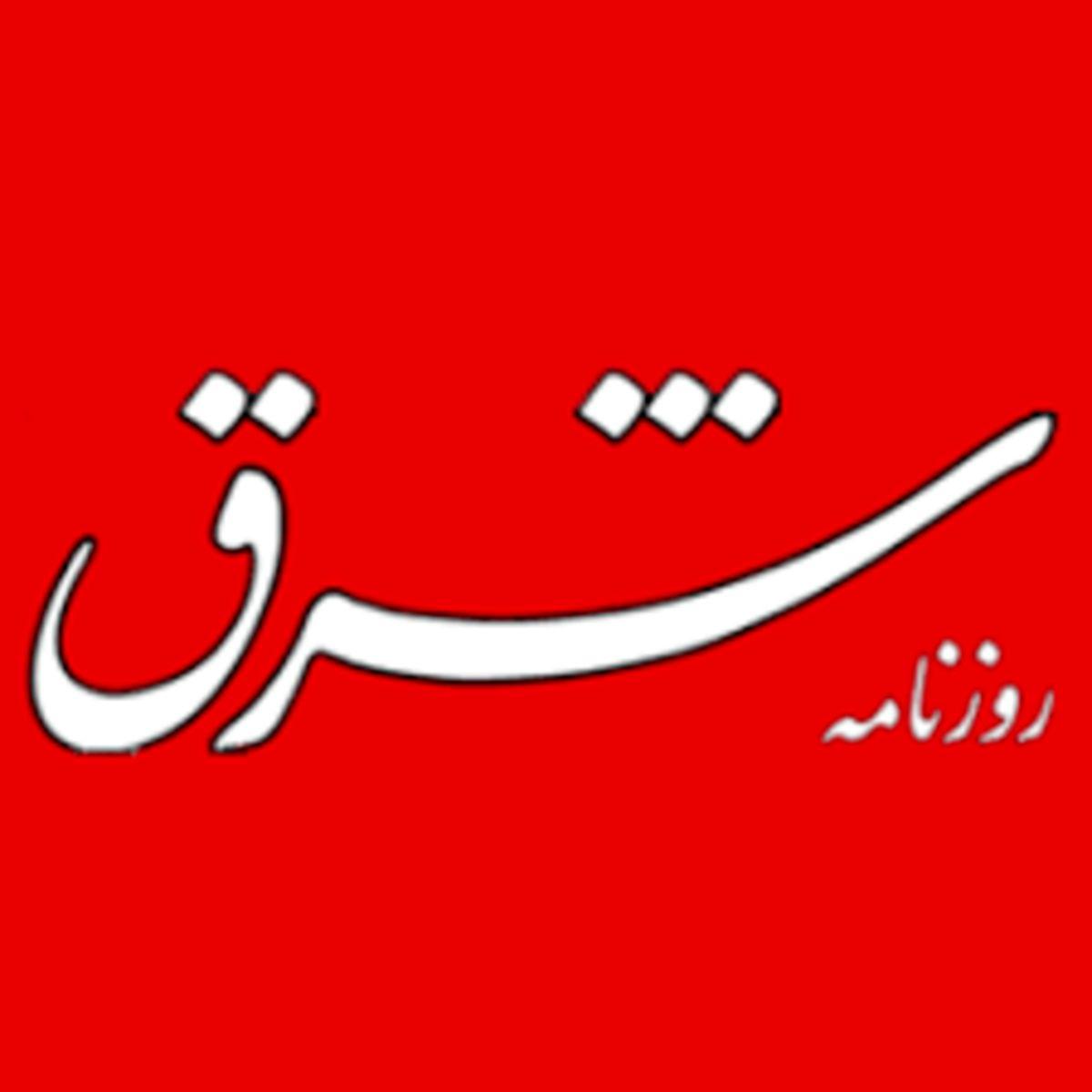 ردپای حسن رعیت رفیق بابک زنجانی در گرانی خودرو