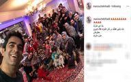 سلفی دورهمی فامیل پر جمعیت همسر یکتا ناصر +عکس