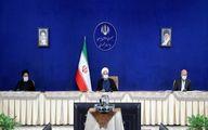 جلسه شورای عالی انقلاب فرهنگی با حضور سران قوا