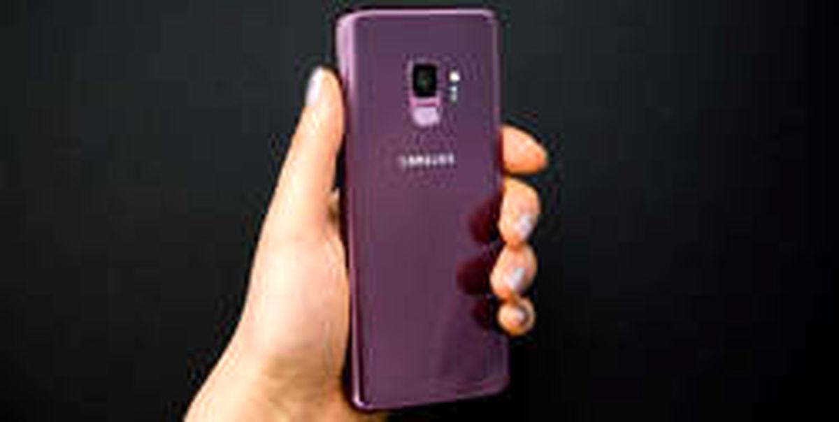 مشخصات و نقد و بررسی گوشی سامسونگ مدل Galaxy S۹