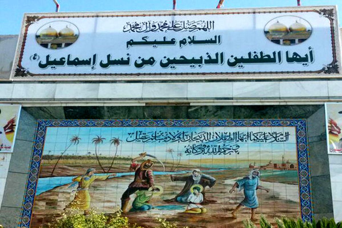 مرقد طفلان مسلم در عراق +تصاویر
