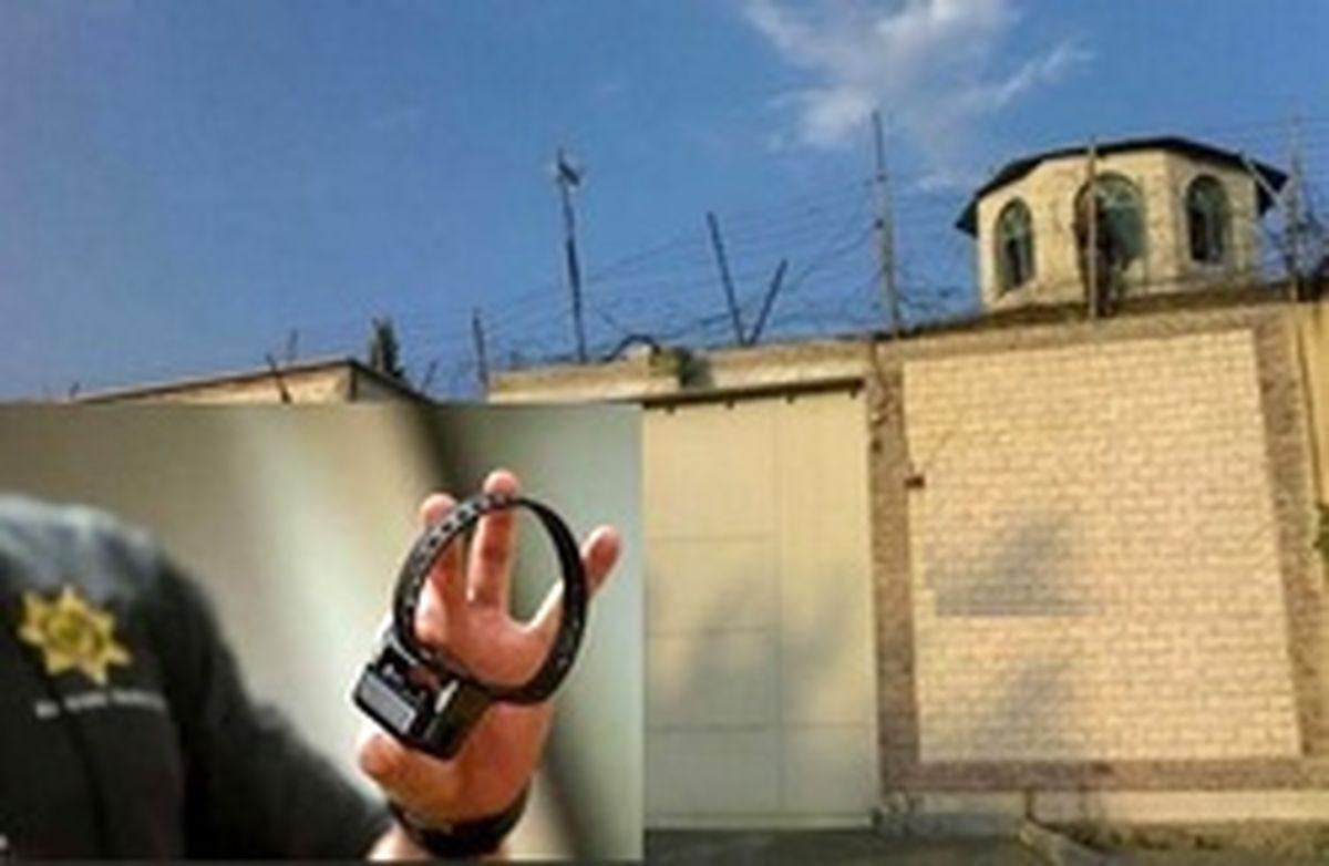 هزینه روزانه گران آزادی زندانیان با پابند