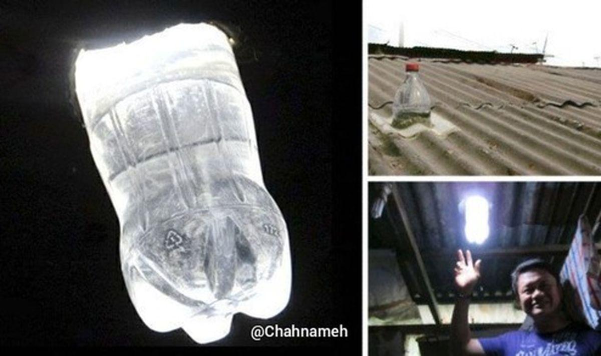 گرفتن روشنایی از بطری آب در روستاهای فیلیپین +عکس