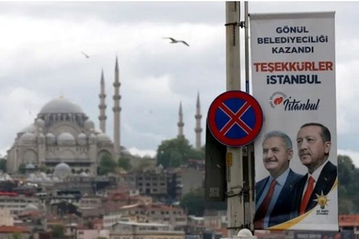 بازنده واقعی انتخابات استانبول/ آغازی بر پایان آرزوهای بزرگ