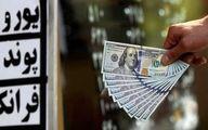 پیش بینی قیمت دلار / افت شدید قیمت دلار در راه است + جزئیات