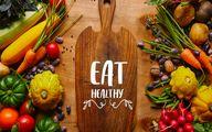 لاغر شوید و به خوردن غذا ادامه دهید!!!