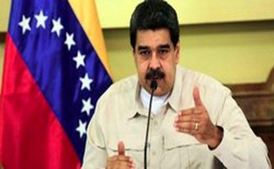 ونزوئلا سفارتش در آمریکا را تعطیل میکند