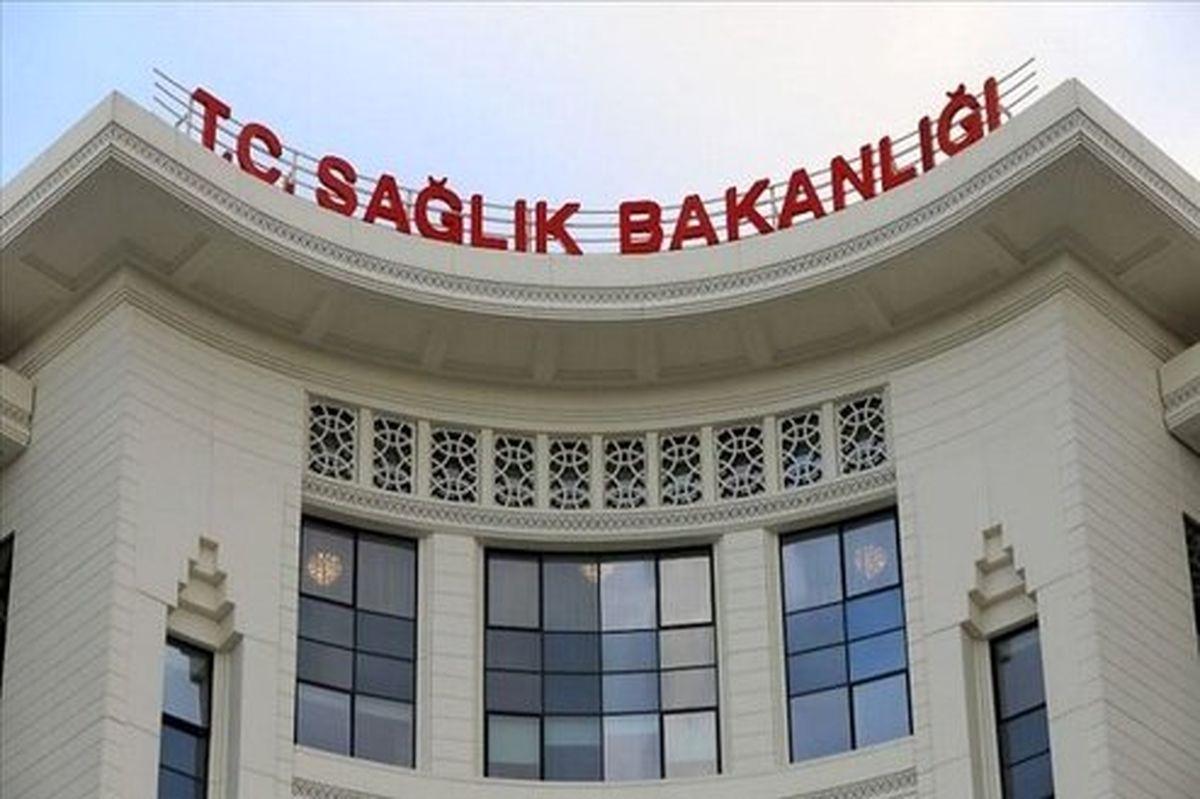 آمار مبتلایان به کرونا در ترکیه به ۱۱۷ هزار و ۵۸۹ نفر رسید